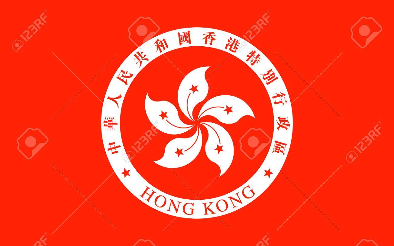 Hong Kong S.A.R